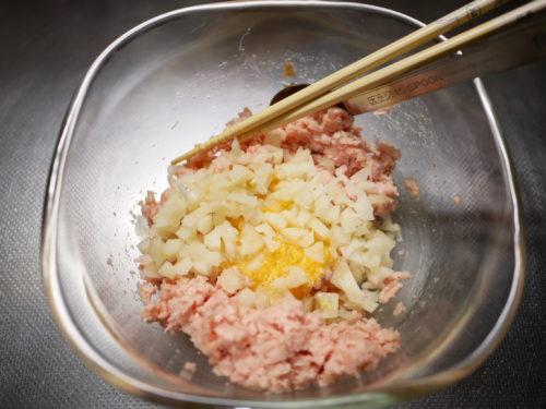 鶏ひきれんこんハンバーグ作り