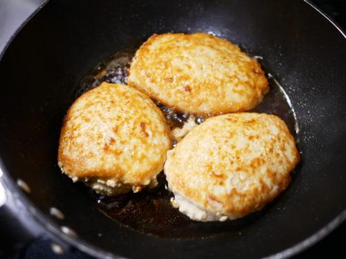 鶏ひきれんこんハンバーグ