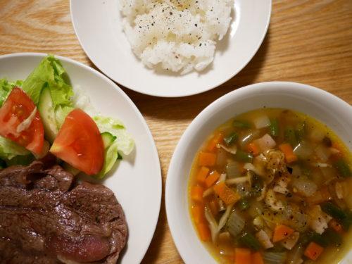 玉ねぎ・にんじん・いんげんのスープの膳