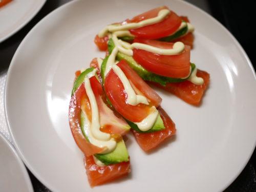 サーモン・アボカド・トマトの作り方