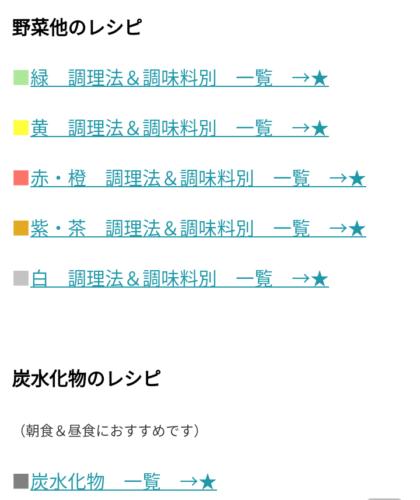 topページ2